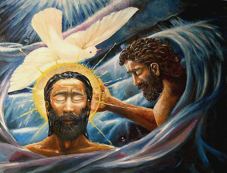 """The Baptism of Jesus"""